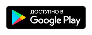 google-play-badge-150